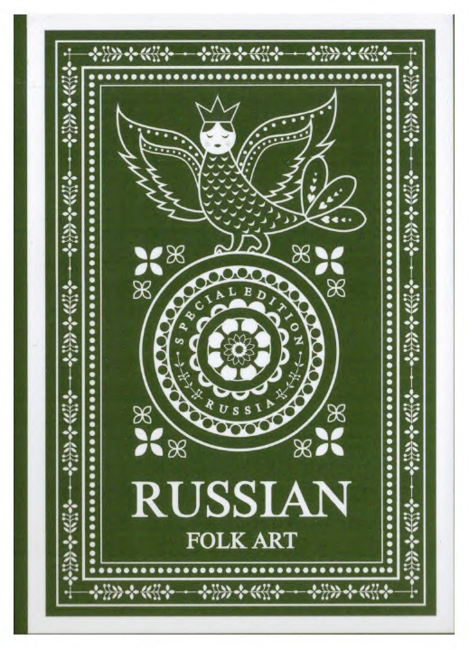Russian Folk Art Green.png