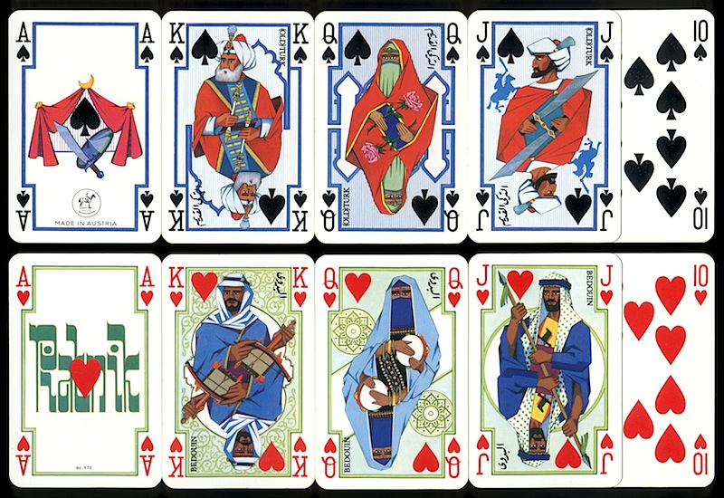 Middle East spades and hearts.jpg