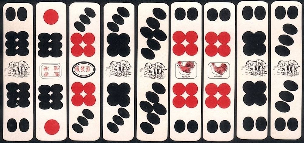 Chinese Domino cut 2.jpg